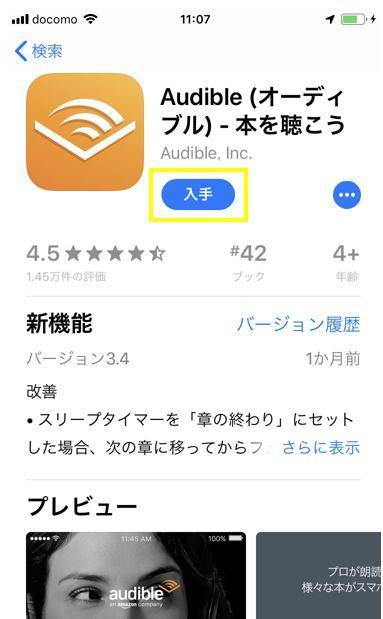 iphone画面3