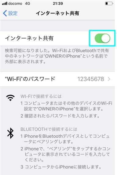 iphone画面5