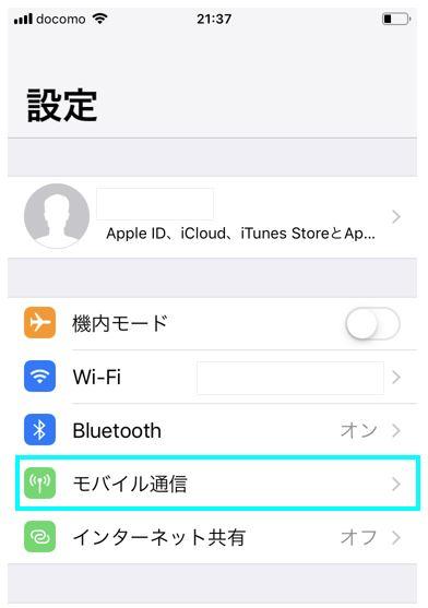 iphone画面7