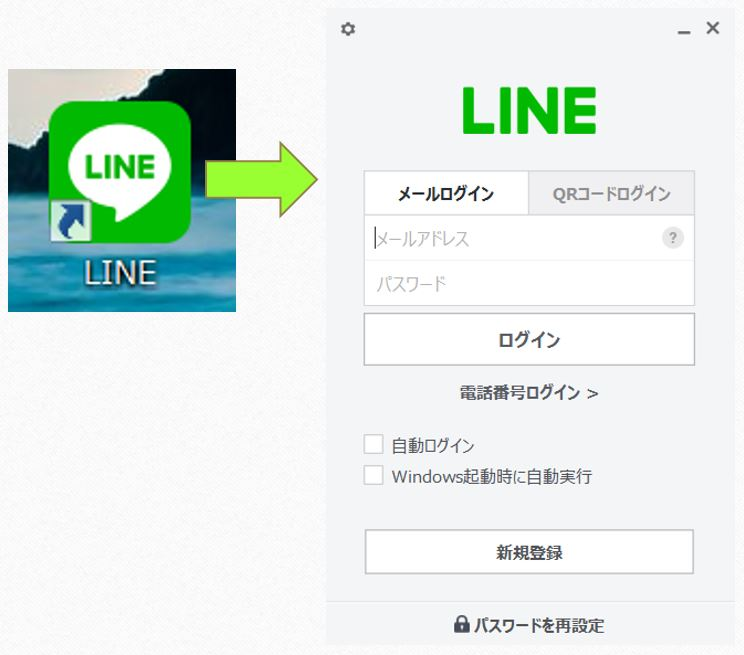LINE画面⑥