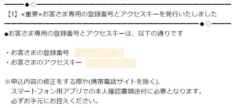 楽天銀行9