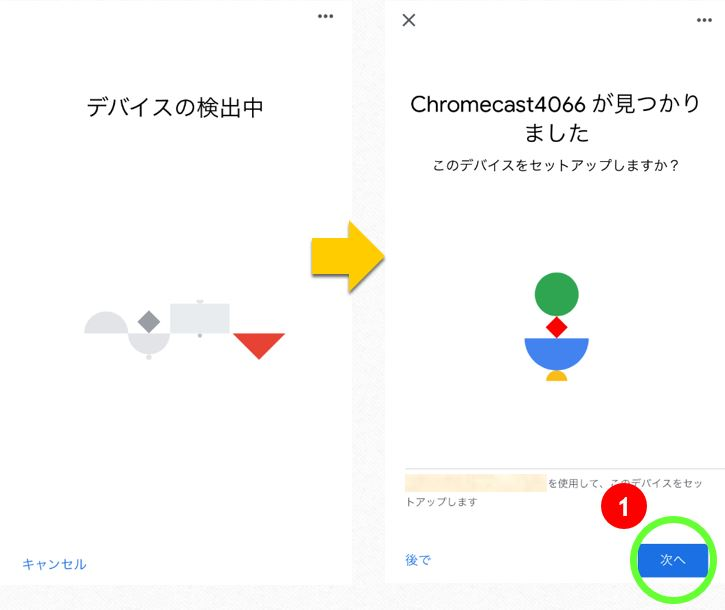 chrome11