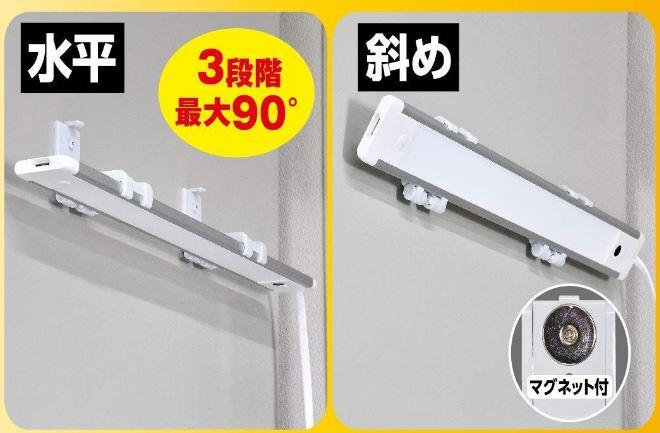 LED照明2