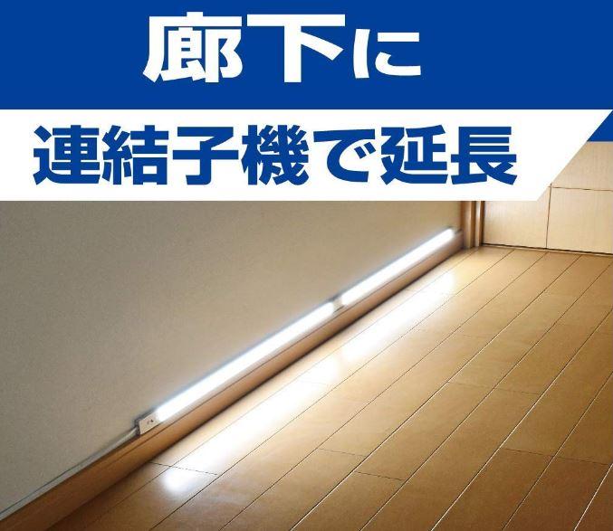 LED照明8