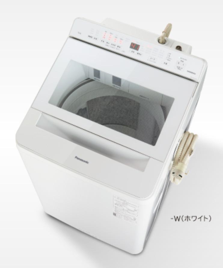 NA-FA120V5