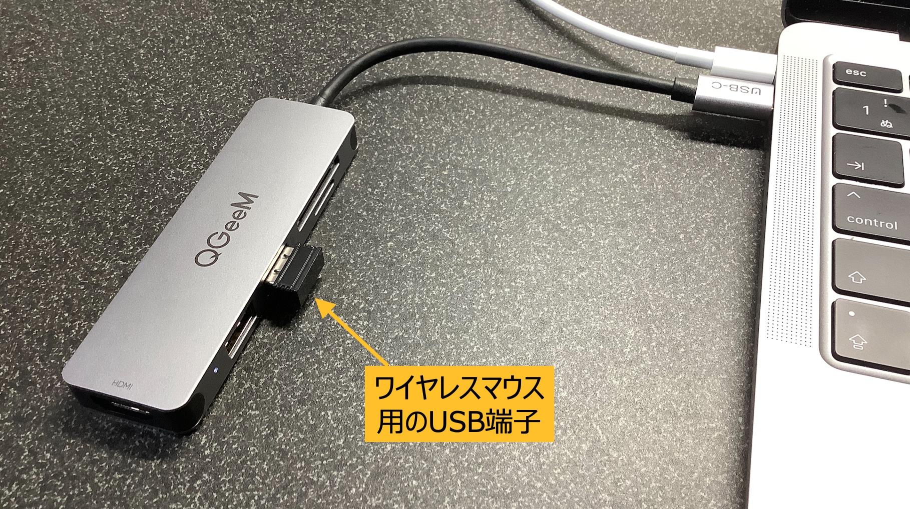 mac外付け変換器