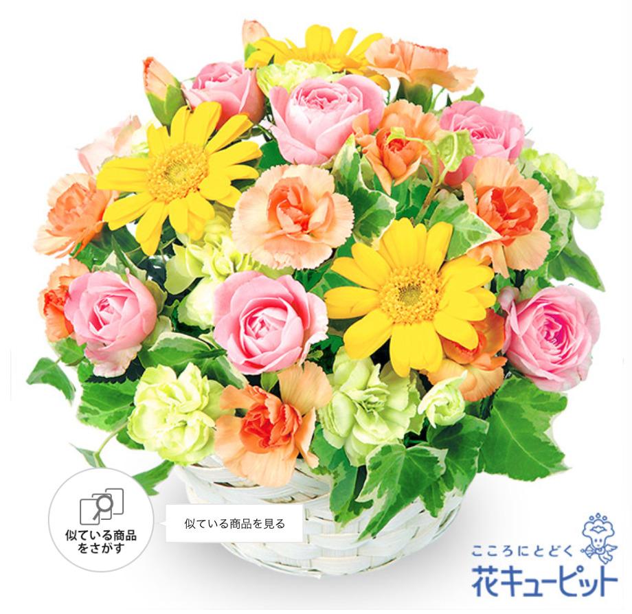 花キューピットNo.1ギフト