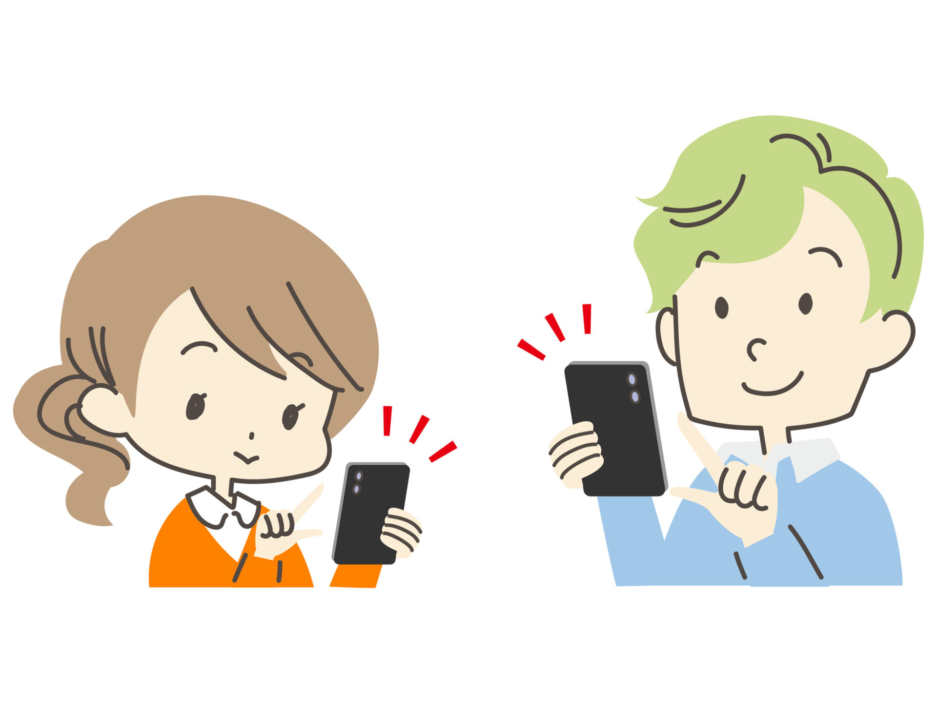 Two people operating a smartphone